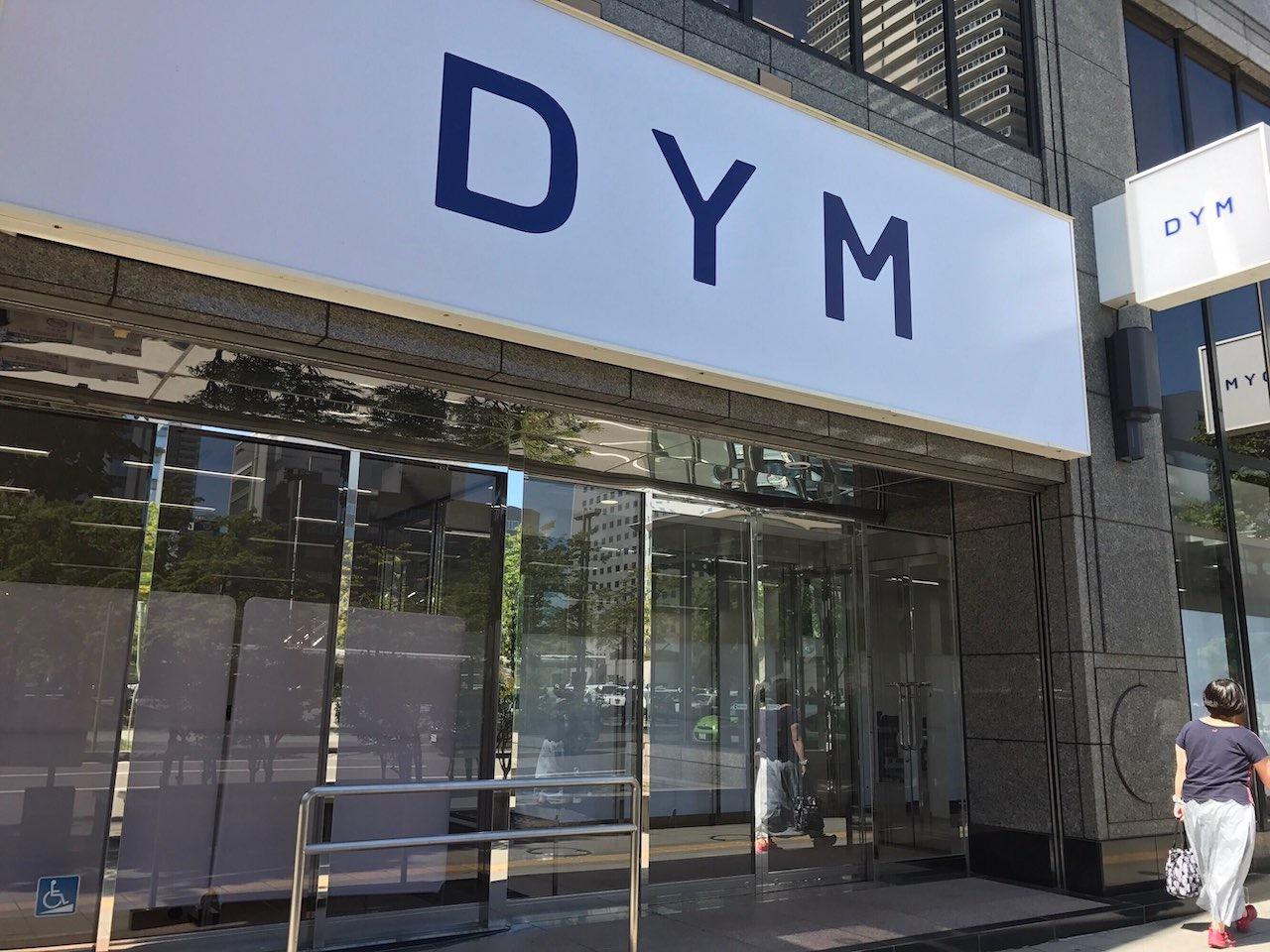 DYM就職「札幌事業所」