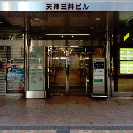 DYM就職「福岡事業所」の基本情報