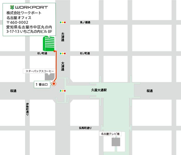 ワークポート名古屋オフィスの基本情報