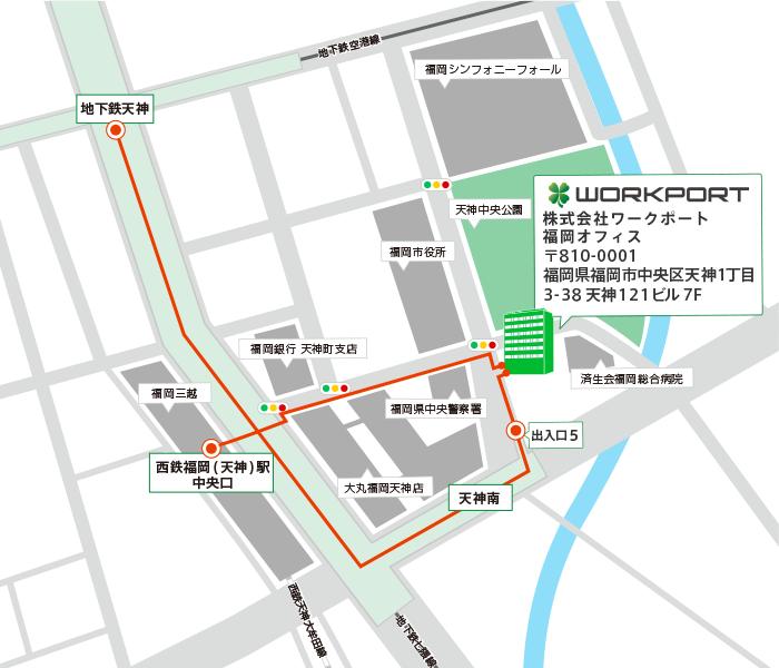 ワークポート福岡オフィス