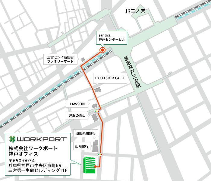 ワークポート神戸オフィスの基本情報