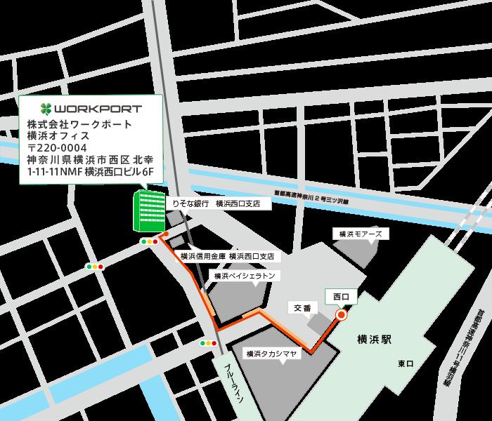 ワークポート横浜オフィスの基本情報