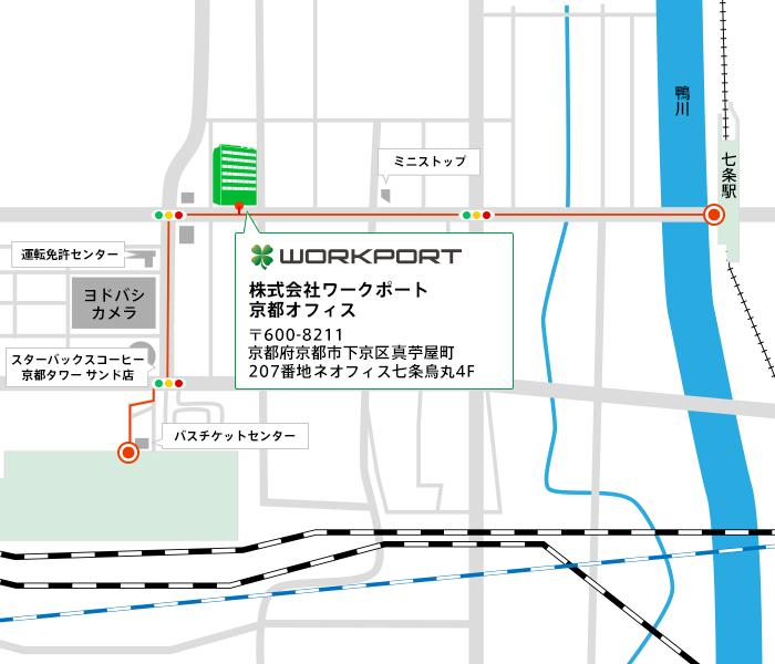 ワークポート京都オフィスの基本情報