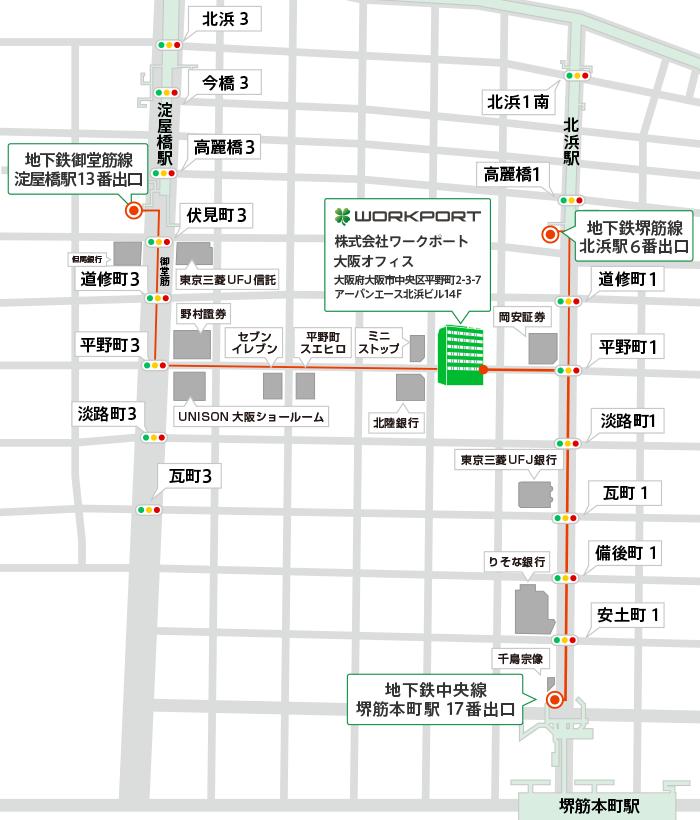 ワークポート大阪オフィスの基本情報