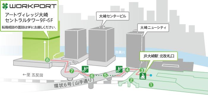 東京都のワークポートの基本情報
